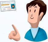登記意思確認のイメージ