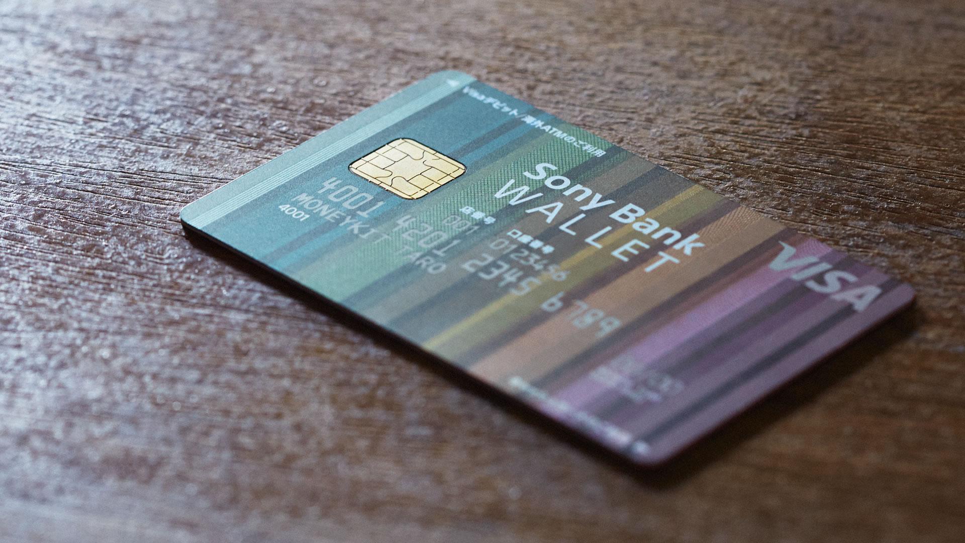 SonyBank WALLET カードイメージ